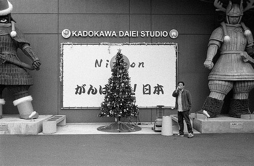 この画像は、サイトの記事「映画 予告PV『映画 KADOKAWA 角川』最新作動画映像まとめ」のイメージ写真画像として利用しています。